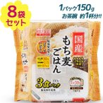 アイリスオーヤマ パックご飯 もち麦ごはん 3食入×8個セット 低温製法米のおいしいごはん 国産 白米 レトルト食品 常温保存