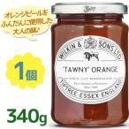 チップトリー トウニー オレンジマーマレード 340g ジャム プレゼント ギフト jam 瓶詰め お土産 贈り物 輸入食品 無添加