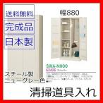SEIKO FAMILY生興  掃除道具入れ スイッパー SWA-N900