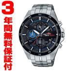 『国内正規品』 EFR-556TR-1AJR カシオ CASIO 腕時計 EDIFICE エディフィス スクーデリア・トロ・ロッソ・リミテッドエディション 限定モデル 第2弾