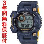 『国内正規品』 GWF-D1000NV-2JF カシオ CASIO G-SHOCK G-ショック ソーラー電波腕時計 FROGMAN フロッグマン NAVY BLUE マスター・イン・ネイビーブルー 限定