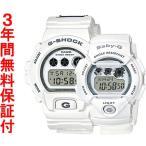 『国内正規品』 LOV-16C-7JR カシオ CASIO 腕時計 G-SHOCK Baby-G ペア ラバーズコレクション2016 ラバコレ 限定 20周年記念モデル