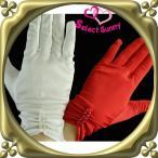グローブ ショート サテン 手袋 手首丈 リボン付き 黒 赤 白 k13(k13)
