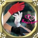 Yahoo!セレクトサニーグローブ ショート パーティー サテン手袋 黒 赤 白 コスプレ ウエディング k1(s1702)