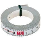 タジマ ピットメジャー PIT-20 巻尺 巻き尺 メジャー スケール 距離測定器 測定器 diy 作業工具 大工道具