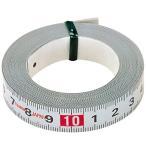 タジマ ピットメジャー PIT-50 5m 巻尺 巻き尺 メジャー スケール 距離測定器 測定器 diy 作業工具 大工道具