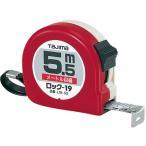 タジマ ロック−19 5.5M L19-55BL テープ長:5.5m 巻尺 巻き尺 メジャー スケール 距離測定器 測定器 diy 作業工具 大工道具
