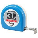 タジマ ハイ−16 3.5M H16-35BL テープ長:3.5m 巻尺 巻き尺 メジャー スケール 距離測定器 測定器 diy 作業工具 大工道具