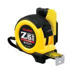 タジマ セフコンベZロック25−55 SFZL25-55BL 巻尺 巻き尺 メジャー スケール 距離測定器 測定器 diy 作業工具 大工道具