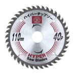 SK11 ハイパーチップソー 110X40P ディスクグラインダー 刃 丸鋸 砥石 研削 切断機 切断工具 diy 作業工具 大工道具 通販