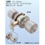 ドアノブ GOAL 円筒錠 鍵3本付き ULW-5E バックセット64mm 鍵付き 交換 修理 エクステリア ドア 扉 板戸 ドアノブ交換