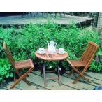 チーク ミニ折り畳みテーブル3点セット smtb-s ガーデンファニチャー ガーデンチェア ガーデンテーブル 木製 折りたたみ 折り畳み 家具 椅子 イス テラス 庭