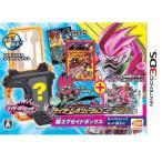3DS オール仮面ライダー ライダーレボリューション 超エグゼイドボックス