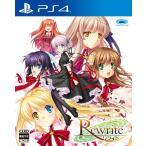 (発売前日出荷) 3/23発売 PS4 Rewrite