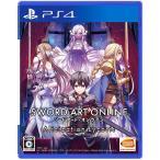 (発売前日出荷) 7/9発売 PS4 ソードアート・オンライン アリシゼーション リコリス 初回限定生産版