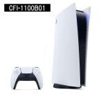 PlayStation5本体 デジタル・エディション[CFI-1100B01]【軽量版/最新モデル】【前入金対象】