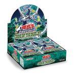 遊戯王OCG デュエルモンスターズ CODE OF THE DUELIST BOX (30パック入り)