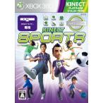X360 (プラチナコレクション)Kinect スポーツ