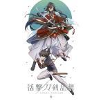 活撃 刀剣乱舞 第6巻 (完全生産限定版) Blu-ray