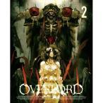 オーバーロード 第2巻 Blu-ray