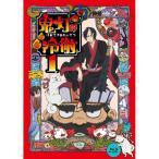 鬼灯の冷徹 第1巻 Aver. (期間限定CD地獄) Blu-ray