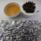 ガンパウダー(平水珠茶) 200g (50g x 4袋)