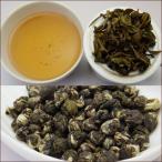 ジャスミン 龍珠茶 200g (50g x 4袋)
