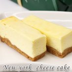 ニューヨークチーズケーキ 6個入り  送料無料