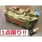 1点限り!!brembo(ブレンボ) 4ピストンキャリパー 右用 CNC削り出し ハードアノダイズド ブロンズ 100mm 220.A168.10
