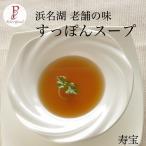 特撰 すっぽんスープ 寿宝6箱