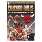 NBA �֥륺 DVD NBA �����ԥ��� 1997 NBA�ӥǥ�/NBA Video �쥢�����ƥ�