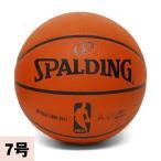 お取り寄せ NBA バスケットボール 7号球 スポルディング/SPALDING OFFICIAL GAME BALL【7号球】