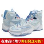 ナイキ / Nike レブロン 13 クリスマス LEBRON XIII XMAS  ホワイト