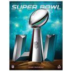 ご予約 NFL 第51回 スーパーボウル オフィシャル プログラム