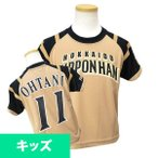 北海道日本ハムファイターズ グッズ 大谷翔平 キッズTシャツ ビジター ミズノ プレイヤーTシャツ