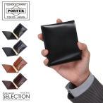 追加最大+24% 7/5限定 吉田カバン ポーター カウンター 財布 二つ折り財布 本革 メンズ ブランド PORTER 037-02982