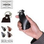 吉田カバン ポーター キーホルダー シューホーン 携帯 靴ベラ 本革 レディース メンズ ブランド カウンター PORTER 037-02984