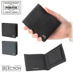 吉田カバン ポーター 財布 二つ折り財布