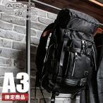 バッグ リュック メンズ レディース アッソブ AS2OV CORDURA DOBBY 305D バックパック リュックサック デイパック 限定 別注 ASSOV 061400-ic