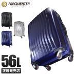 フリクエンター ウェーブ スーツケース 中型 軽量 ファスナー 56L FREQUENTER 1-621 メンズ レディース キャリーケース キャリーバッグ