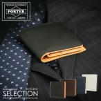 PORTER 吉田カバン ポーター ポーターダブル 財布 二つ折り財布 129-06012 革 本革 レザー  メンズ レディース
