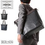 吉田カバン ポーター ブレンド トートバッグ 革 本革 レザー ビジネストート メンズ レディース PORTER 192-03749