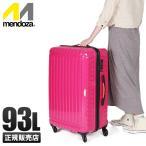 メンドーザ エアーライト スーツケース 93L 32909 メンズ レディース キャリーケース キャリーバッグ