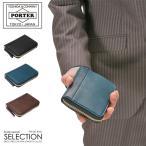 吉田カバン ポーター ワイズ 二つ折り財布 革 ラウンドジップ ファスナー BOX小銭入れ PORTER WISE 341-01319 メンズ レディース
