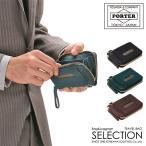 吉田カバン ポーター ワイズ 小銭入れ コインケース 革財布 ラウンドジップ ファスナー 定期入れ PORTER WISE 341-01320 メンズ レディース