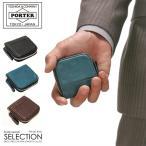 吉田カバン ポーター ワイズ 小銭入れ コインケース 革財布 ラウンドジップ ファスナー PORTER WISE 341-01321 メンズ レディース