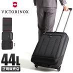 【日本正規品】ビクトリノックス VX One VX 21 ビジネス キャリーバッグ 44L 600609