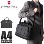 【日本正規品】ビクトリノックス VX One ラップトップフォリオ 13 ビジネスバッグ A4 600617