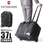 【日本正規品】ビクトリノックス レキシコン プロフェッショナル センチュリー ビジネスキャリー 37L 601119