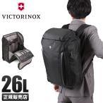 ビクトリノックス VICTORINOX ビジネスリュック 通勤用 バッグ メンズ B4  602153◎